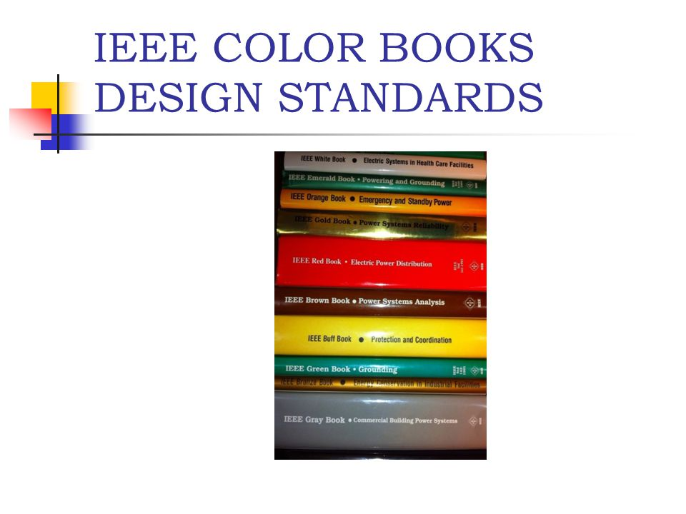 8 ieee color books design standards - Ieee Color Books