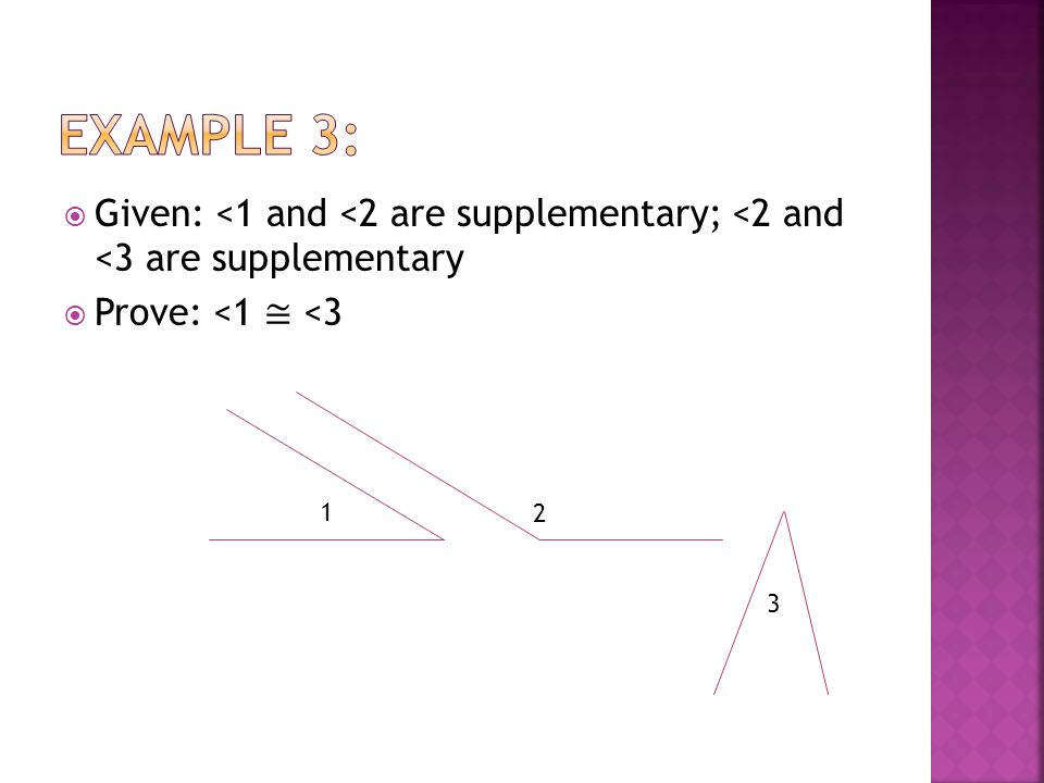 Example 3: Given: <1 and <2 are supplementary; <2 and <3 are supplementary Prove: <1 ≅ <