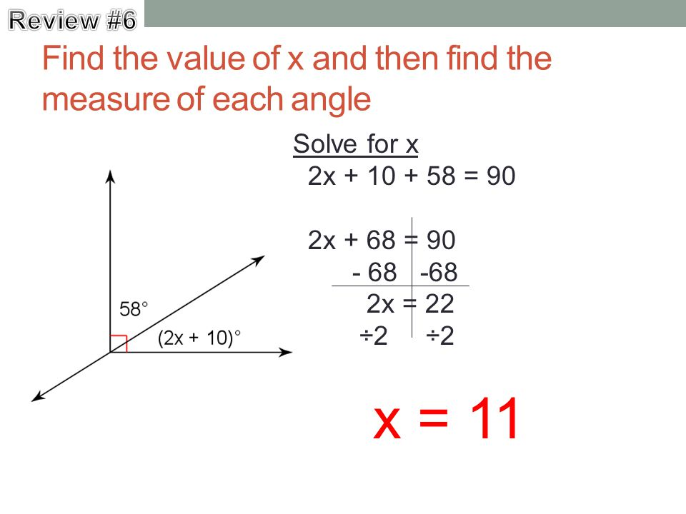 how to find x in a triangle with angles