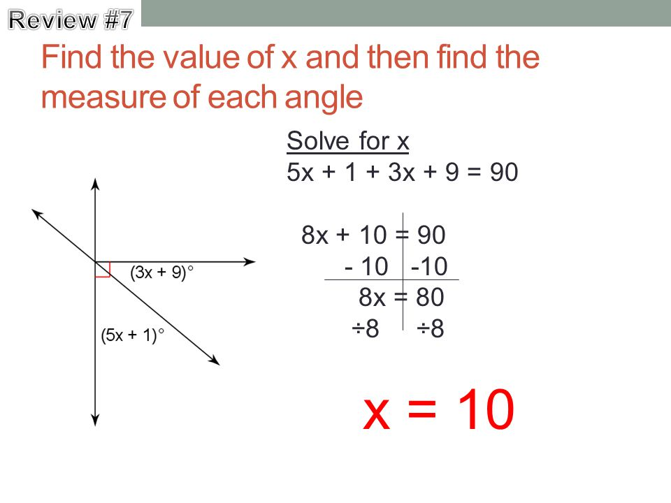 Measure Of An Angle : Solve for and then find the measure of each angle ppt