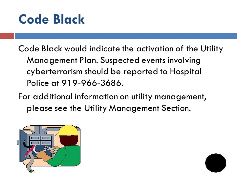 Joint commission formerly jcaho refresher for the clinic 82 code black code black would indicate the activation of the utility management plan publicscrutiny Gallery