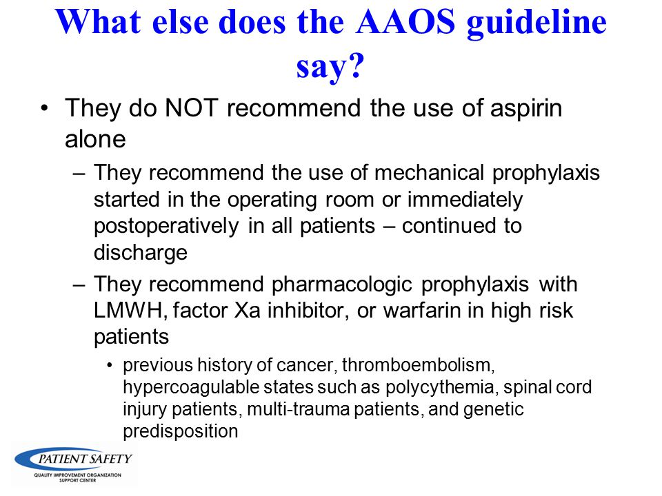 What else does the AAOS guideline say