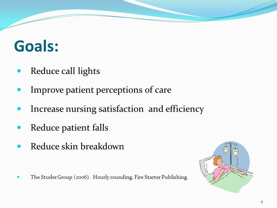effects of nurses rounds on patients call The value of purposeful rounding  call to action for our patients' sake, we need to get beyond our frustrations with purposeful rounding efforts and beyond the perception that rounding is just another daily task in a seemingly endless list  meade cm, bursell al, ketelsen l effects of nursing rounds: on patients' call light use.