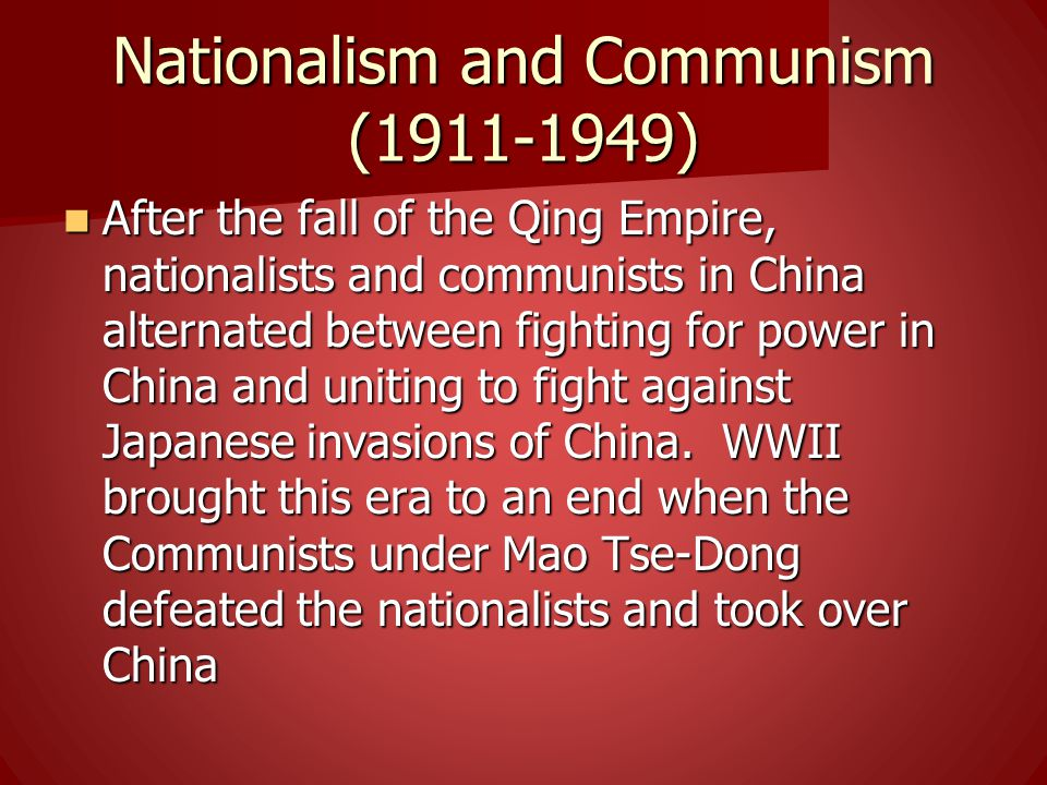 Nationalism and Communism ( )