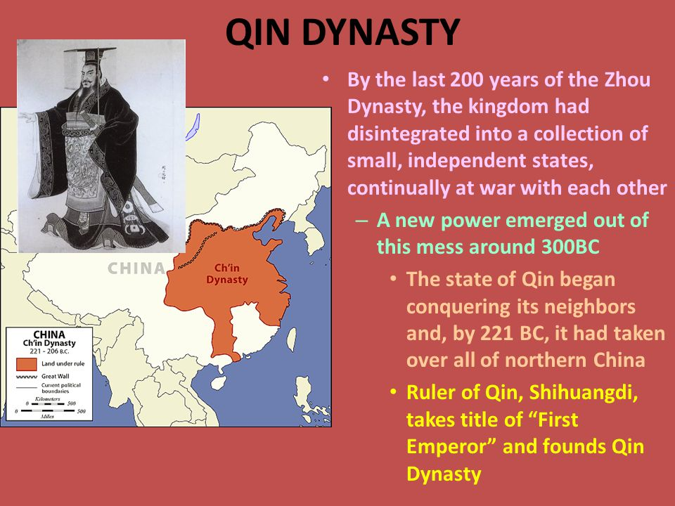 The Achievements and Faults of Qin Shihuang, The First Emperor of China