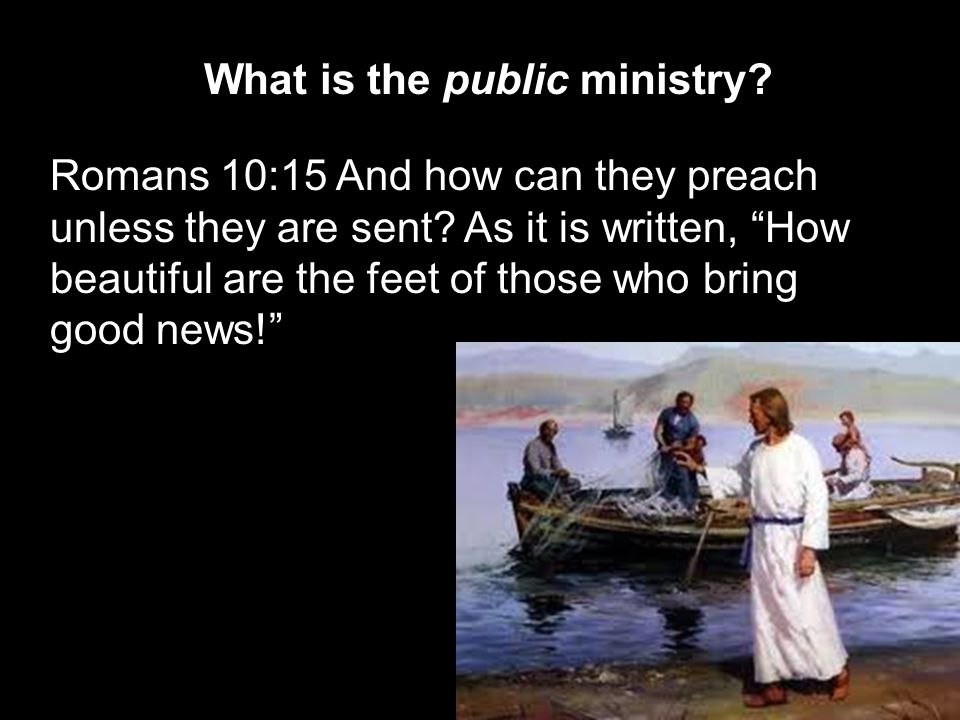 What is the public ministry