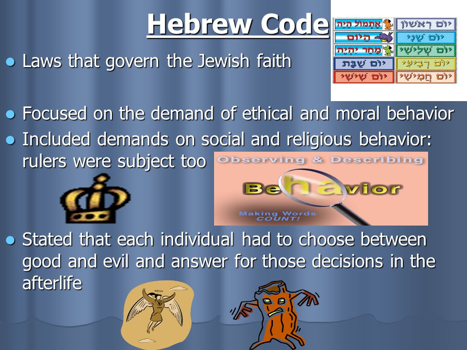 Hebrew Code Laws that govern the Jewish faith