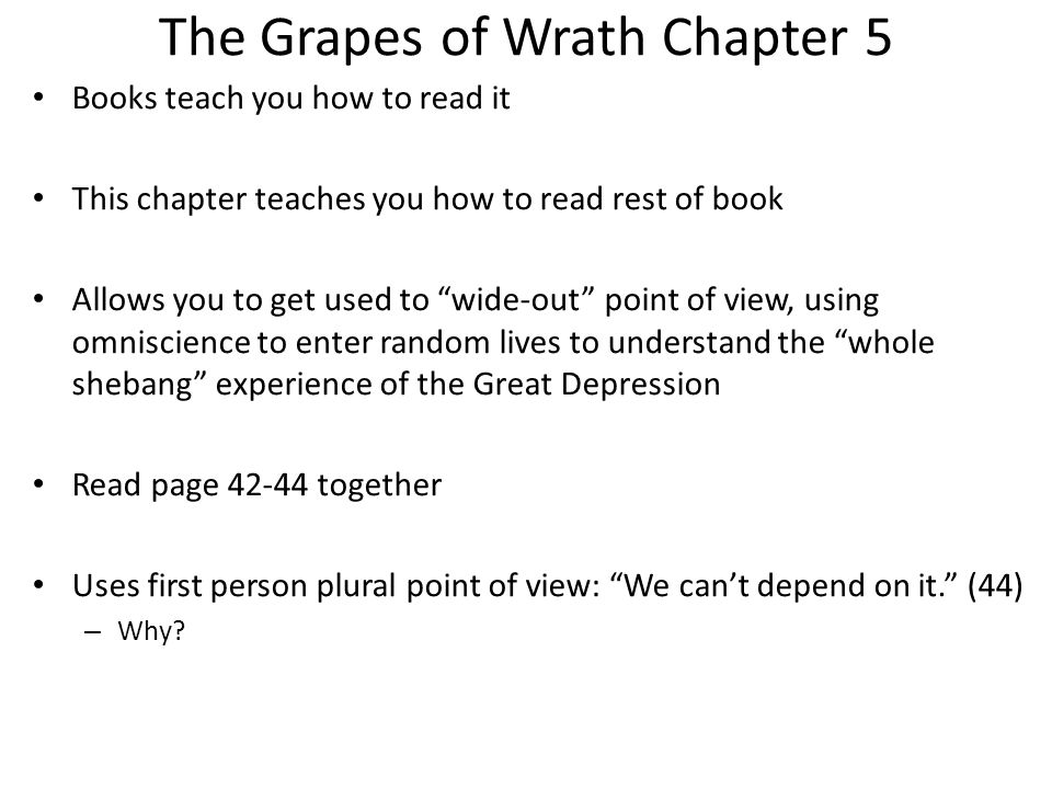 chapter 25 the grapes of wrath The grapes of wrath: top ten quotes, free study guides and book notes including comprehensive chapter analysis, complete summary analysis, author biography information, character profiles, theme analysis, metaphor analysis, and top ten quotes on classic literature.