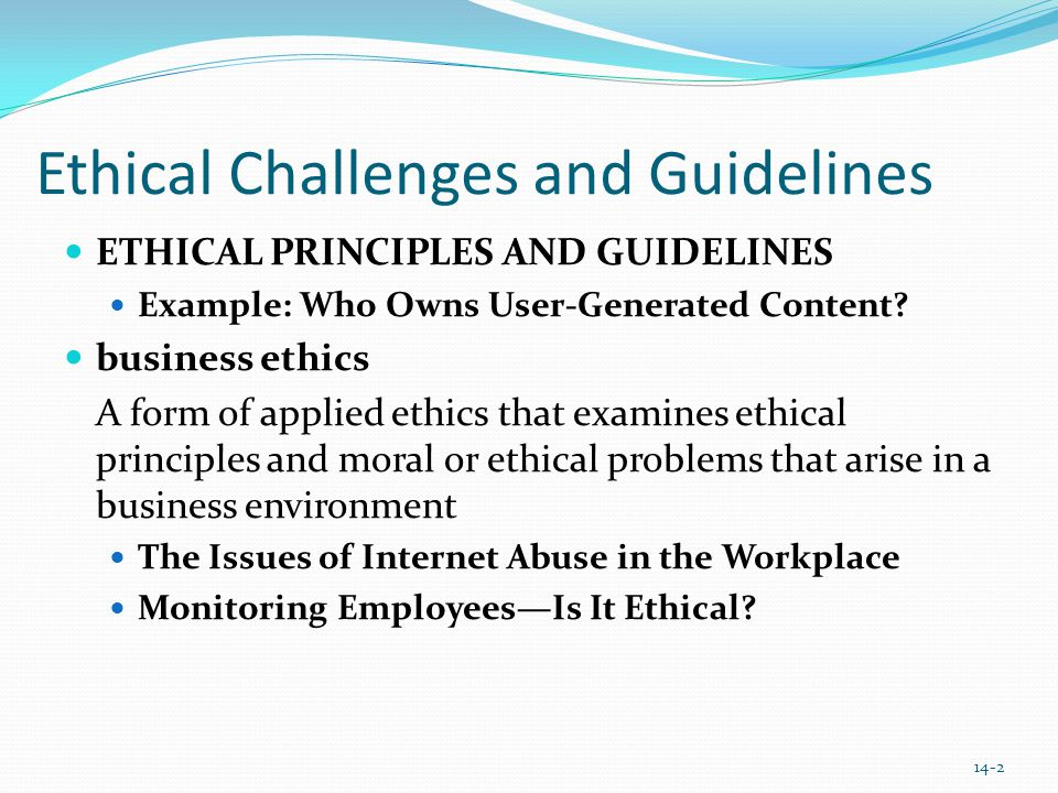 examining ethical and legal issues related to online content Anth 433 archaeological ethics and law (3) introductory course that examines  prominent ethical and legal issues in archaeology integral to modern applied.