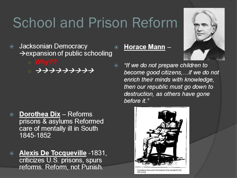 School and Prison Reform