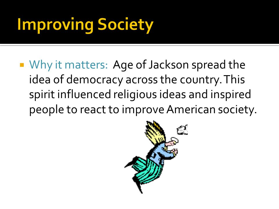 a comparison of ideas between the jacksonian democrats and the populists How did it differ from jeffersonian democracy' and find homework help for other history questions at enotes of jacksonian democracy was the idea that the.