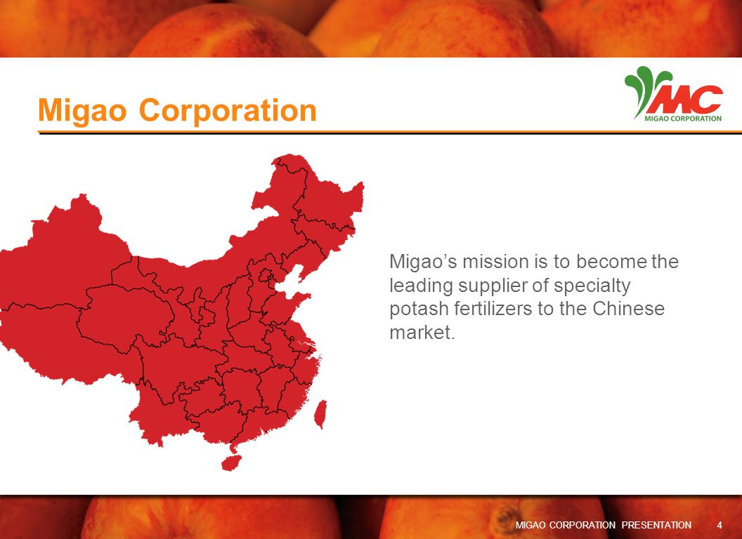 Migao CorporationMigao's mission is to become the leading supplier of specialty potash fertilizers to the Chinese market.