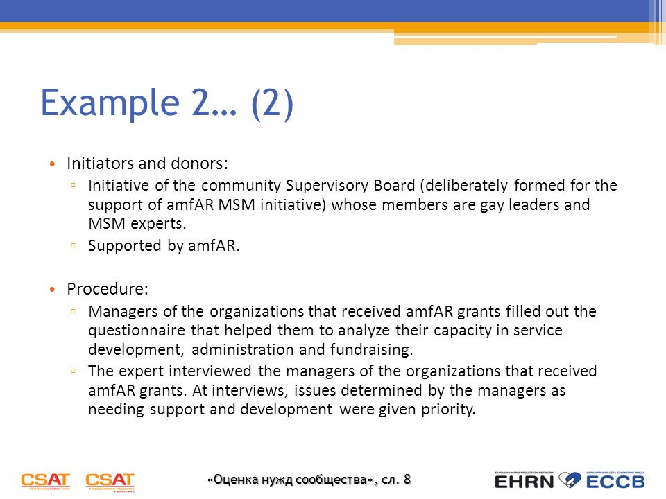 Example 2… (2) Initiators and donors: Procedure: