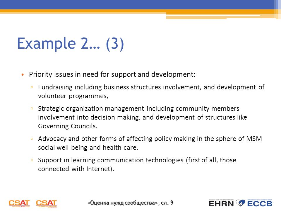 Example 2… (3) Priority issues in need for support and development: