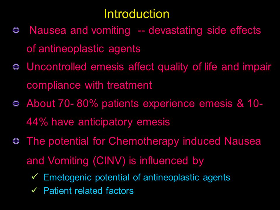 Chemo nausea medication side effects vagina