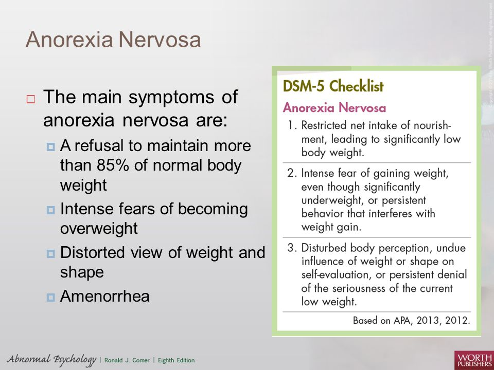 an analysis of the causes dangers and treatment of anorexia nervosa an eating disorder A recent study showed the prevalence of clinical bulimia nervosa was 53%, subclinical anorexia nervosa 11% and subclinical bulimia nervosa was 105% among women with pcos return to causes of eating disorders.