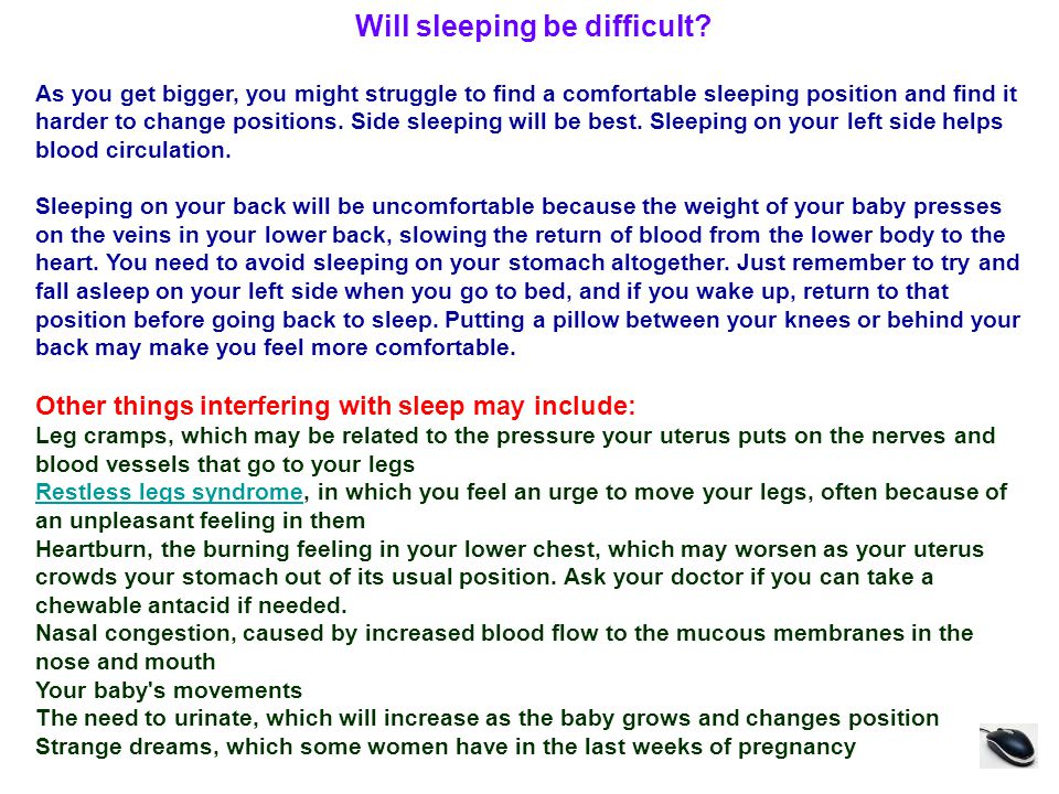 Will sleeping be difficult