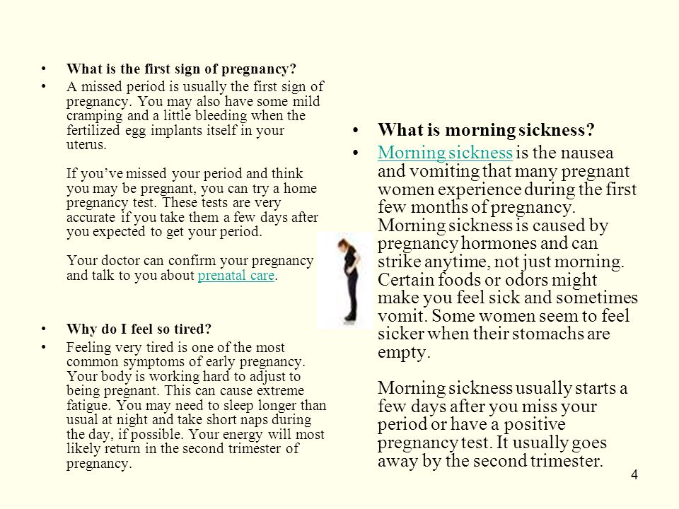 What is morning sickness