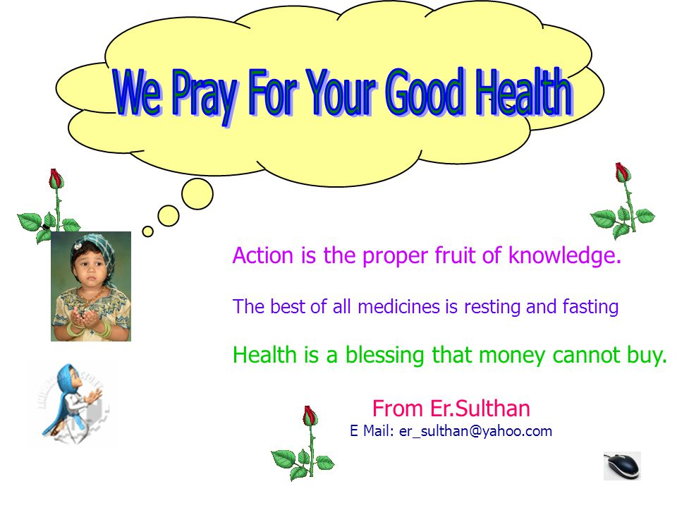 We Pray For Your Good Health