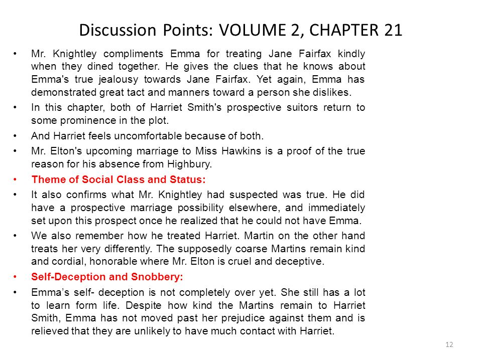 Emma Critical Evaluation - Essay