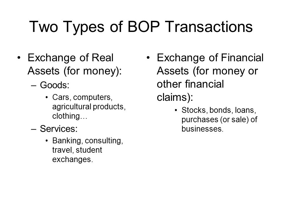 Two Types of BOP Transactions