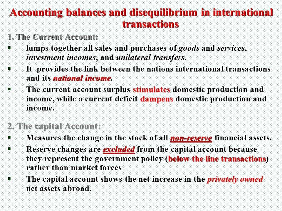 Accounting balances and disequilibrium in international transactions