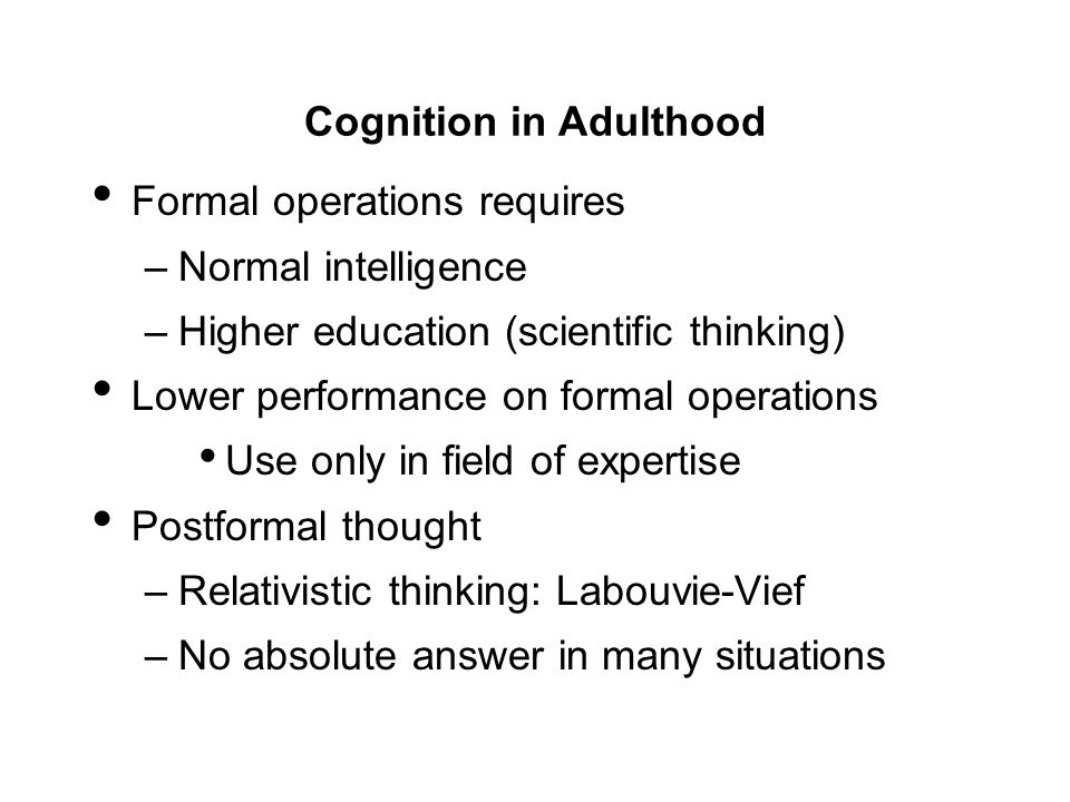 Cognition in Adulthood