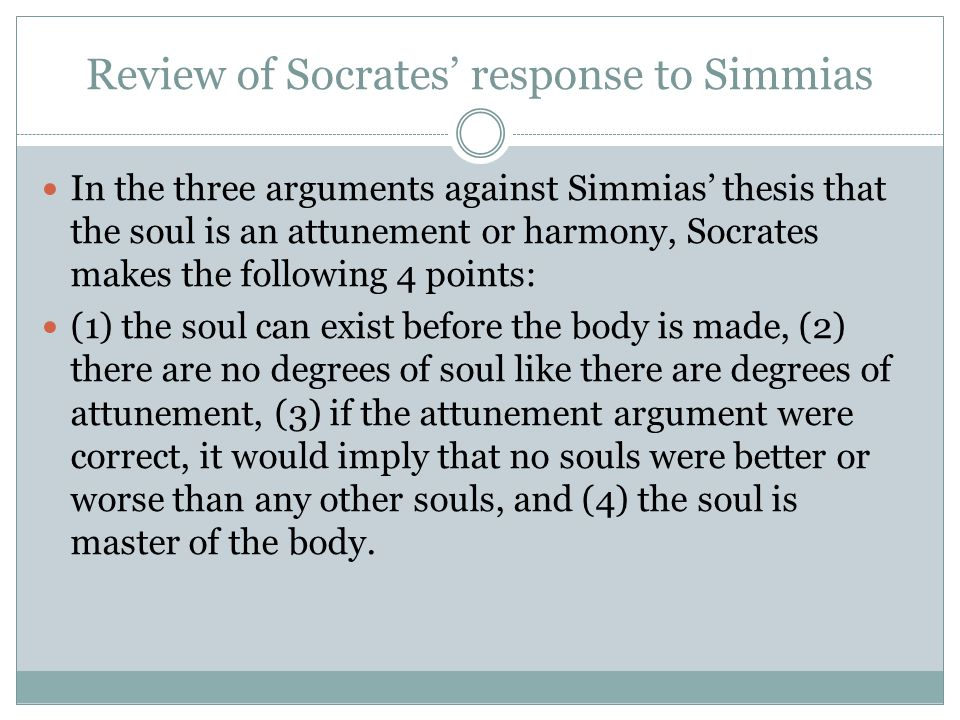 socrates body and soul essay He believed that the body's desires were important, but not as much as the soul's plato saw the soul as comprised of three parts and drew an analogy that compared it to a chariot two horses represented the unruly parts of the soul.