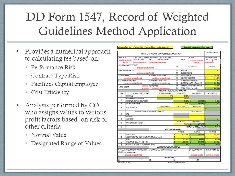 The Weighted Guideline Approach - ppt video online download