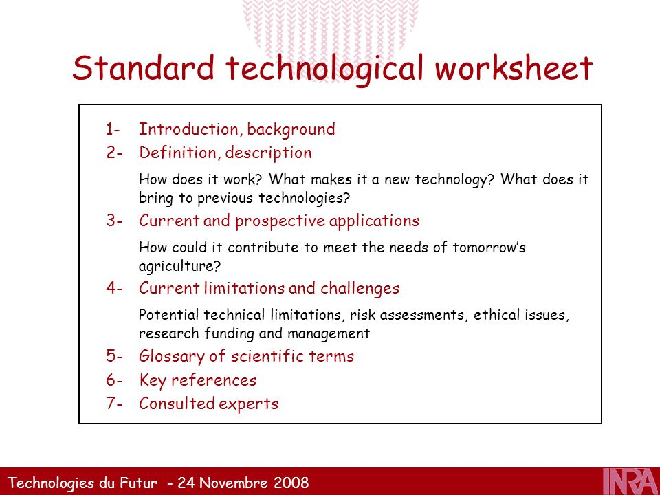 Standard technological worksheet