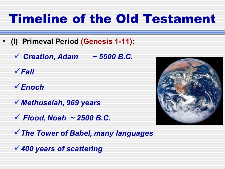 genesis 1 1 11 the primeval history Genesis (student edition) part one: primeval all the family lines 11:1-9 part two: patriarchal history part of the book of genesis (chaps 1-11.