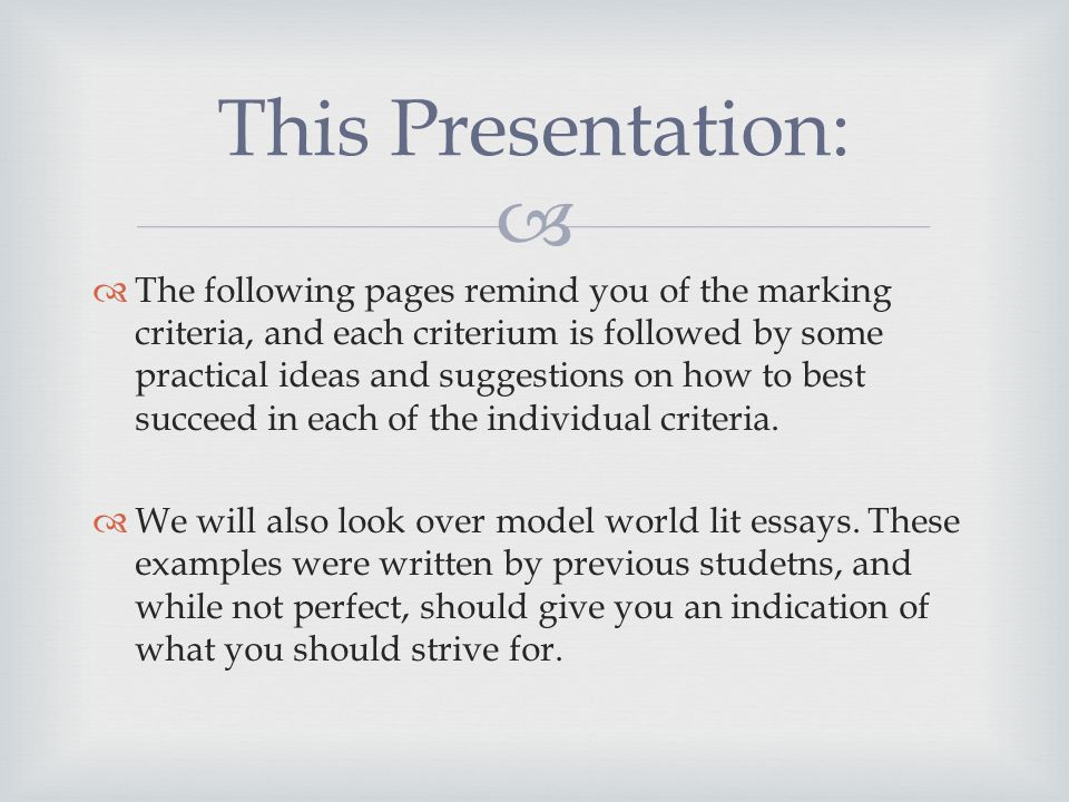 ib world lit essay criteria