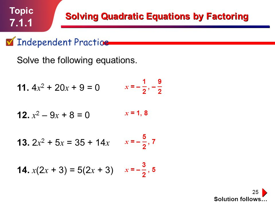 Solving quadratic equations by factoring worksheet answer key