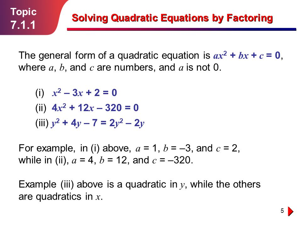 Equations by Factoring - ppt video online download