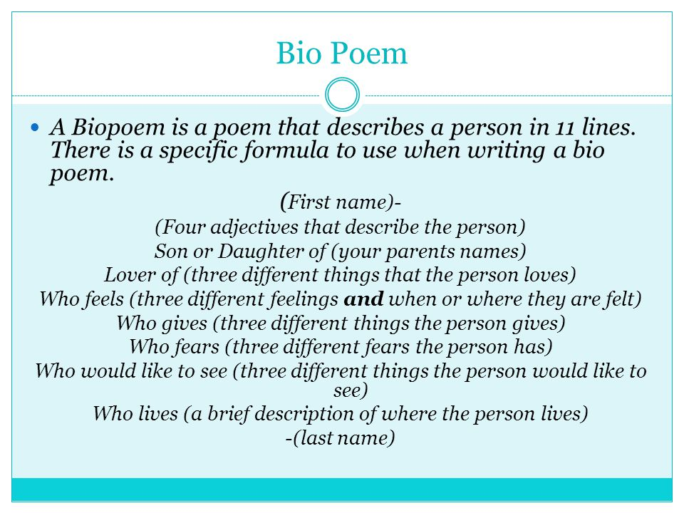 Poem 'About His Person' Essay