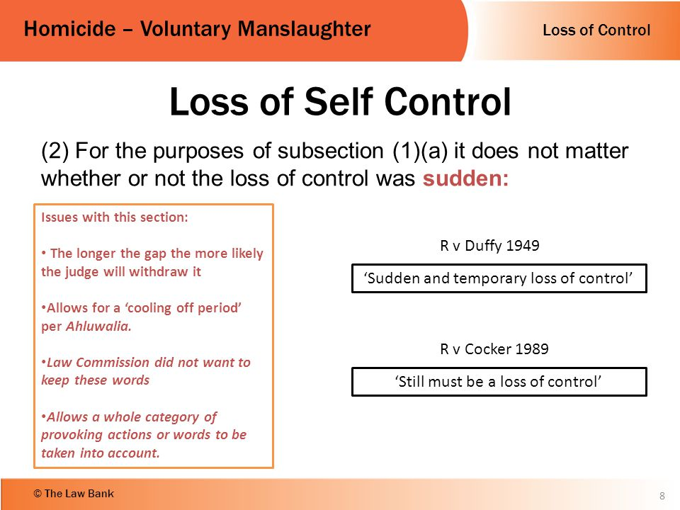loss control essay Have you ever received a phone call from someone representing your insurance company asking if they may stop by for a loss control survey a loss control survey.