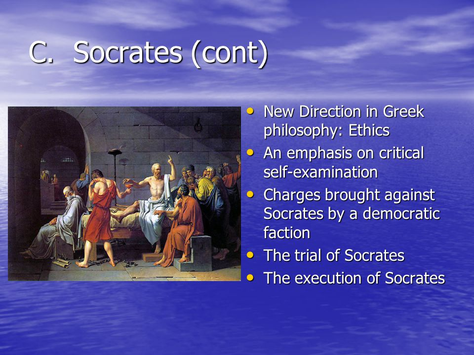 an analysis of the unjust execution of socrates Therefore euthyphro believes that his father killed unjustly and should be  and  crito: the trial, immortality, and death of socrates, socrates states that he.
