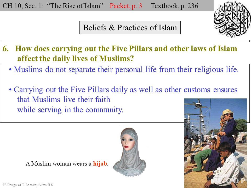 how does the five pillars of islam create a sense of unity among muslims Unity #4: a people's  does not use the language of 'rights' to articulate its sense of justice and how to  i will mention the five pillars of islam and.