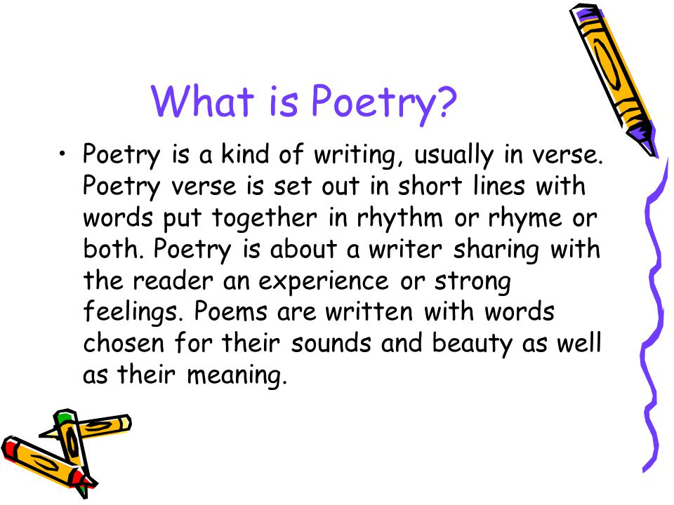 What is poetry essay