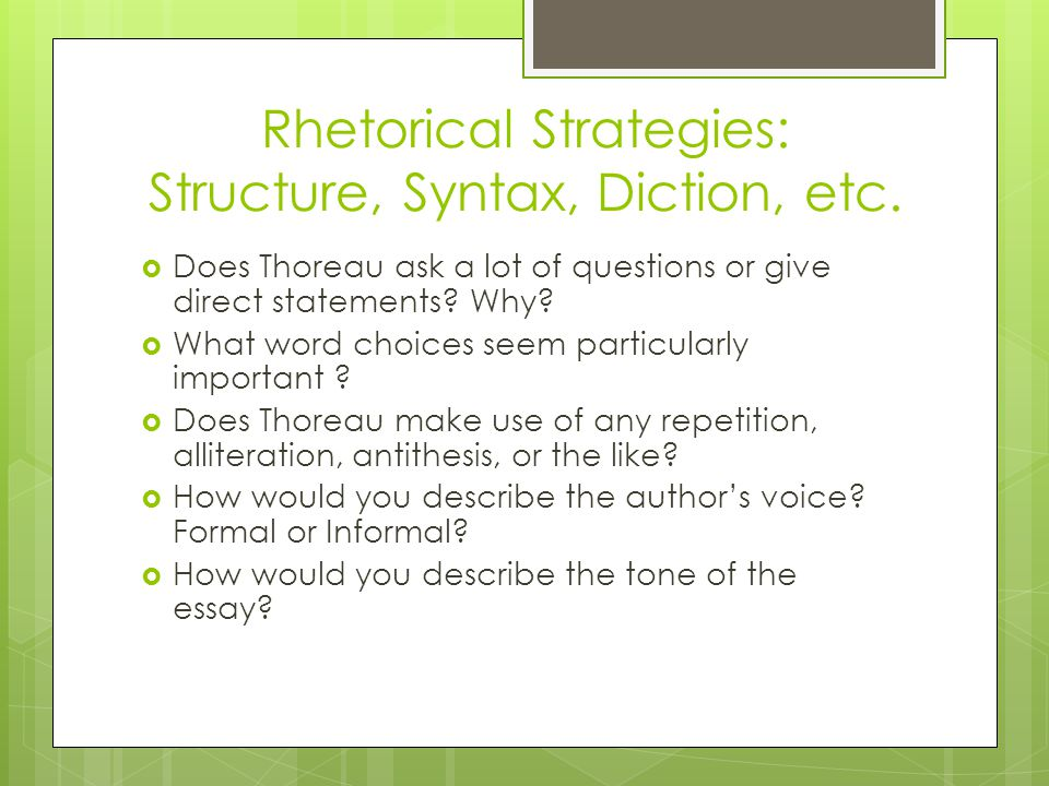 rhetorical strategies and essay structure An introduction is a very important part of the academic paper as well.