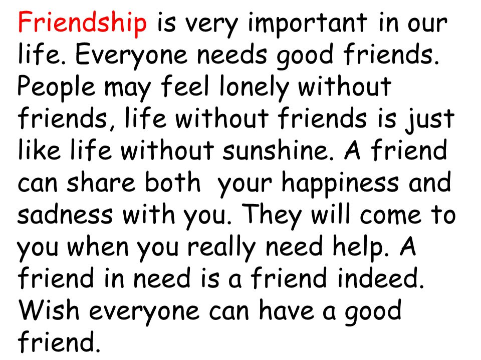 life without friends essay