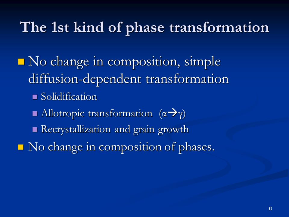 phase transformations in metals development of He has been active in the japan institute of metals and materials (jim), the iron and steel institute of  importance of phase transformations in development of.