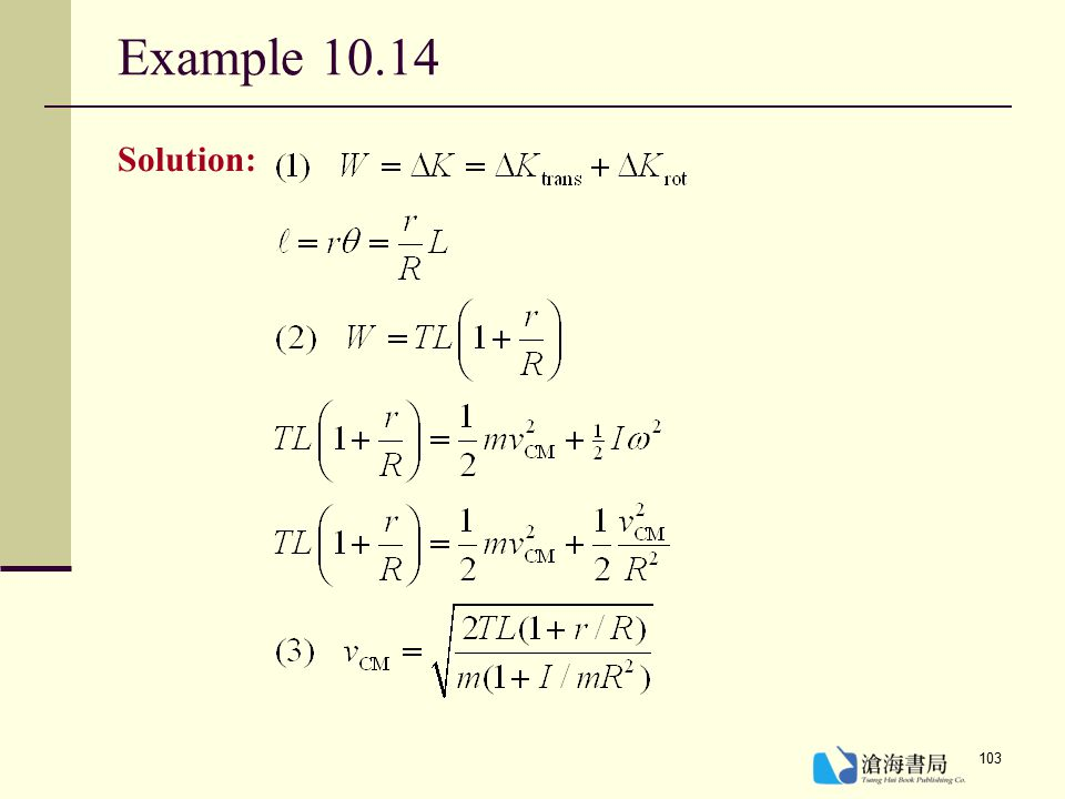 Example 10.14 Solution: