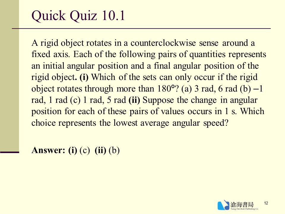 Quick Quiz 10.1
