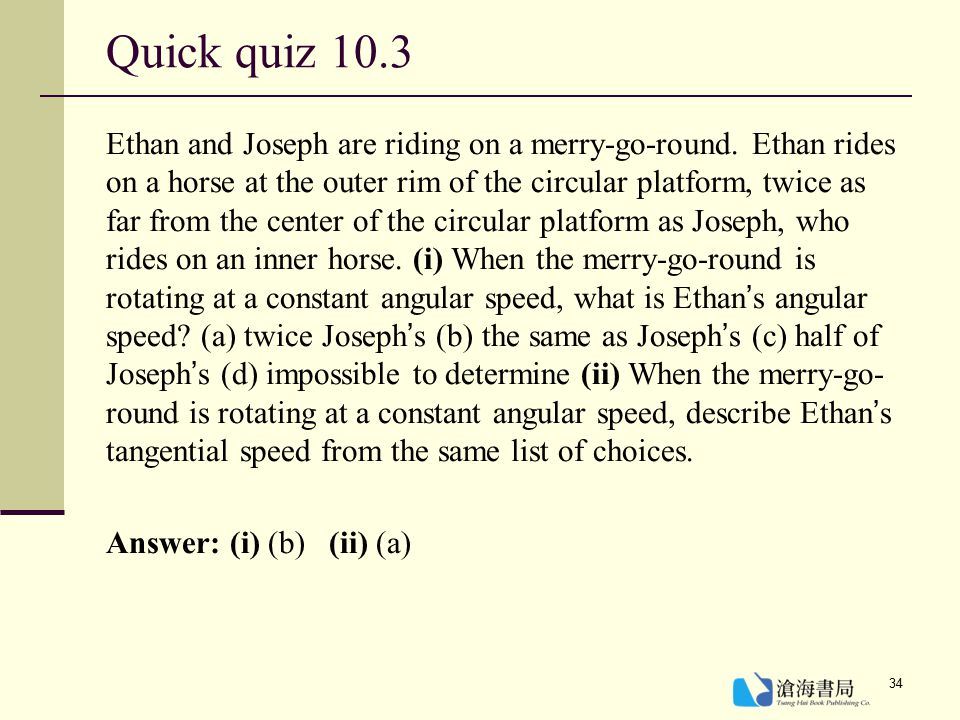 Quick quiz 10.3