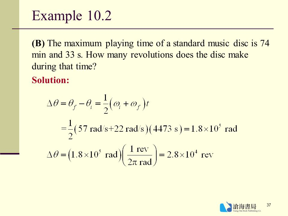 Example 10.2 (B) The maximum playing time of a standard music disc is 74 min and 33 s. How many revolutions does the disc make during that time