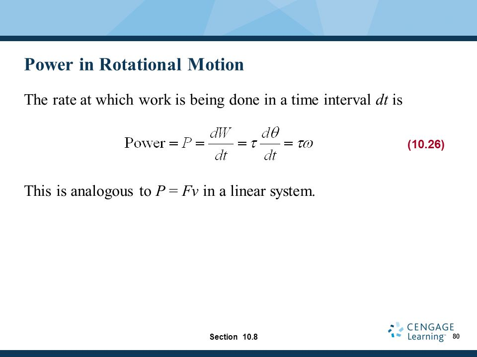 Power in Rotational Motion
