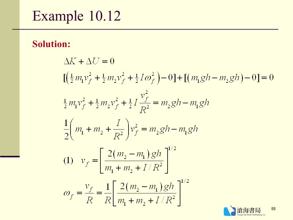 Example 10.12 Solution: