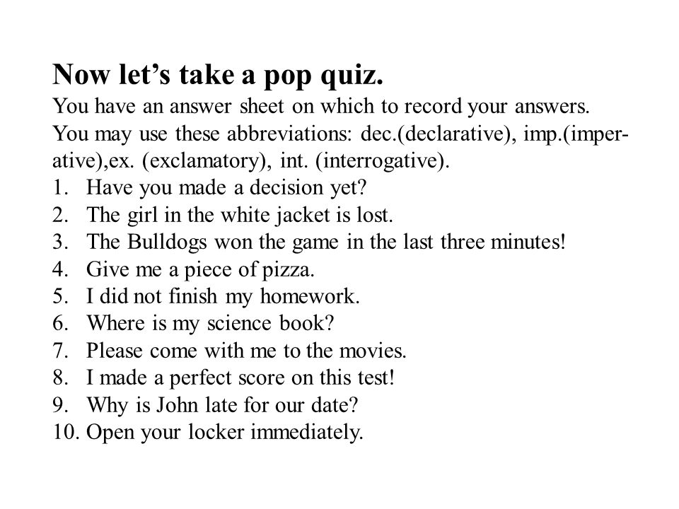 Now let's take a pop quiz.