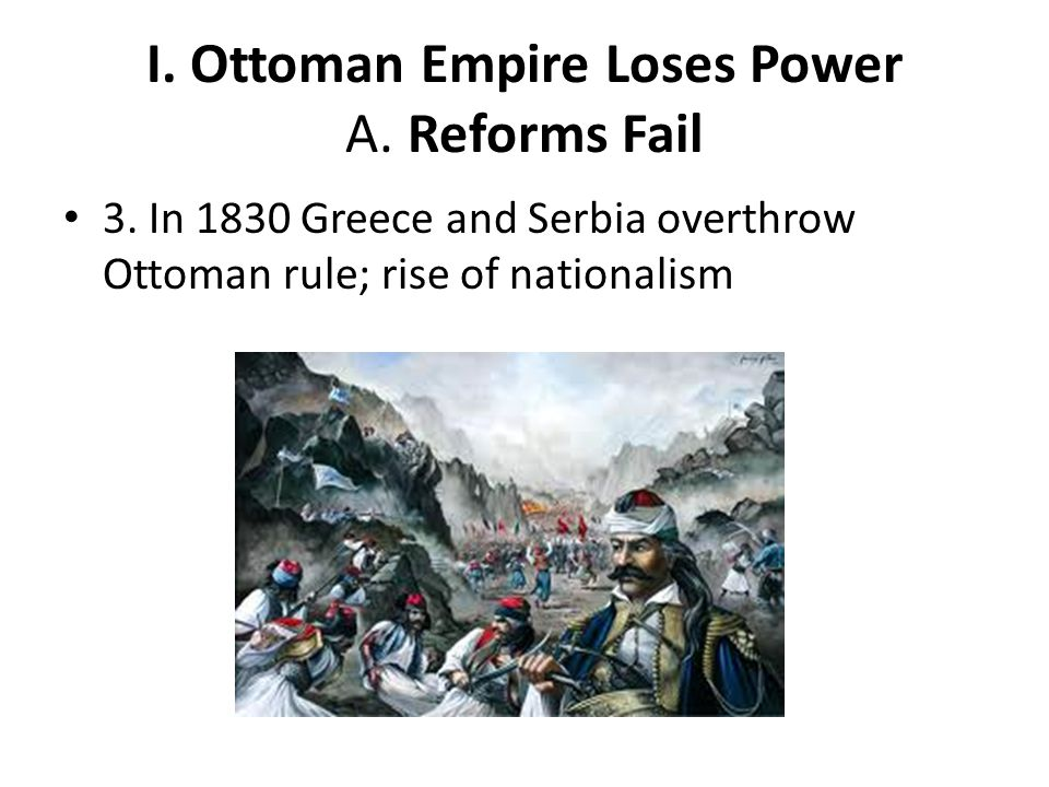 power reforms In this lesson, we explore the rise to power of one of france's greatest rulers, napoleon bonaparte, and his subsequent achievements during the.